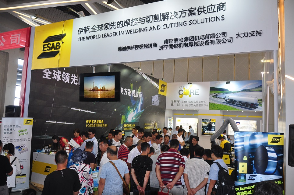 2017 Liangshan special purpose exhibition booth overview